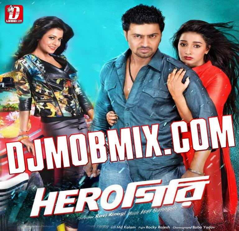 janeman movie all mp3 song